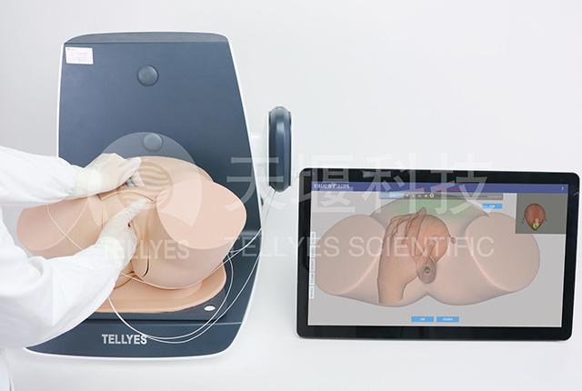 婦科檢查虛擬訓練系統