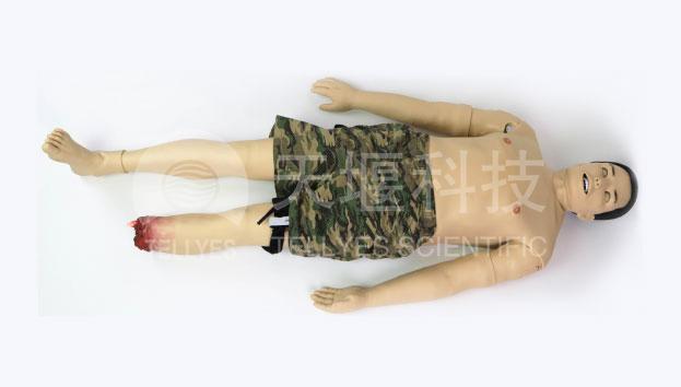 院前急救及创伤护理模拟训练系统